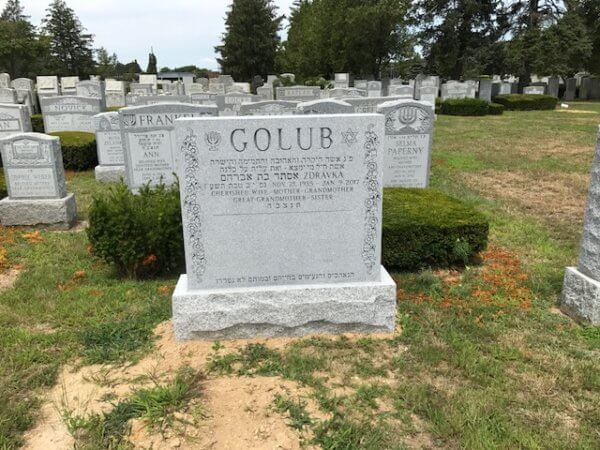 O Double Headstone