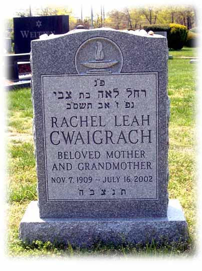 Singlebarrel Waigreich