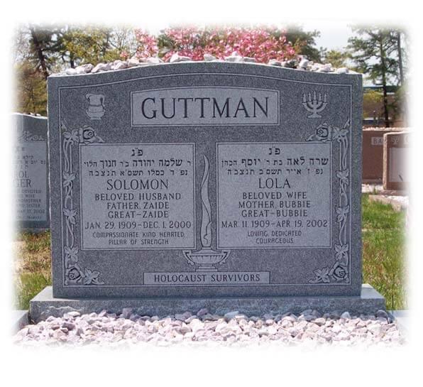 DoubleBarre Guttman