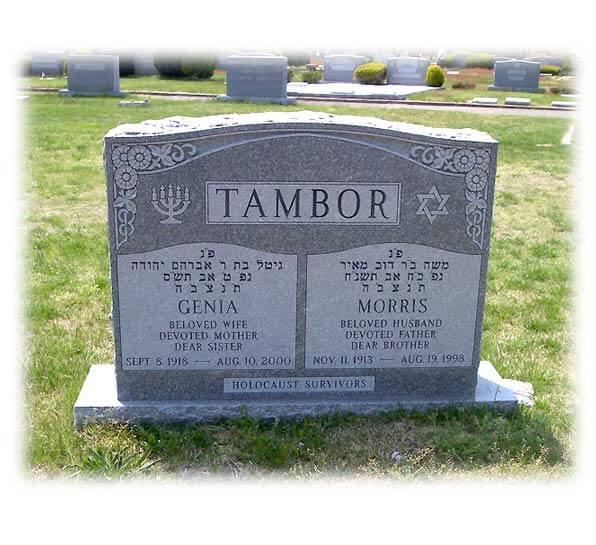 DoubleBarre Tambor