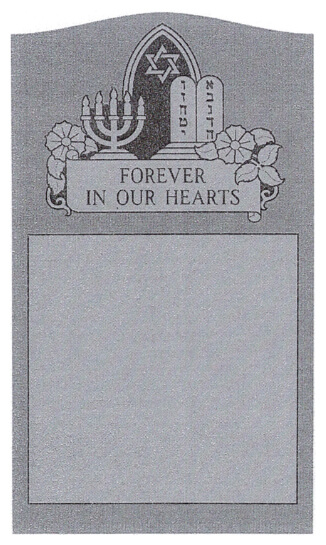 Single Headstone Sample Design B