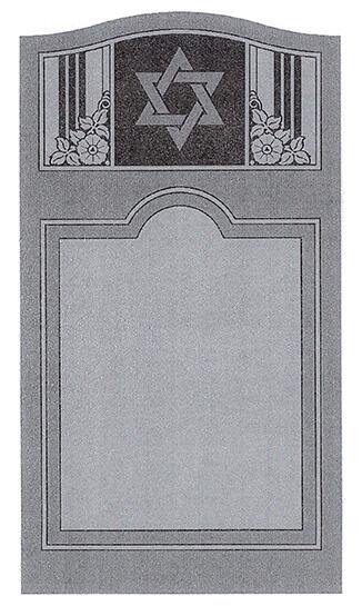Single Headstone Sample Design F