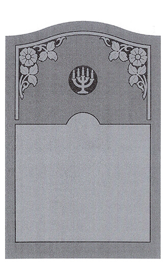 Single Headstone Sample Design O