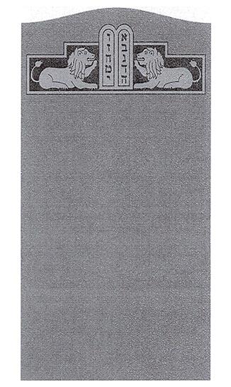 Single Headstone Sample Design S